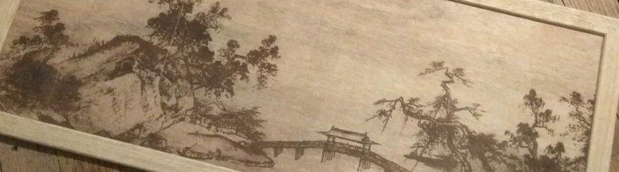 Art Japonais